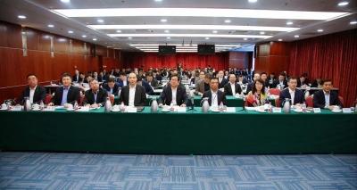 平稳有序推进公司高质量发展,新华保险2019年工作会议在京召开