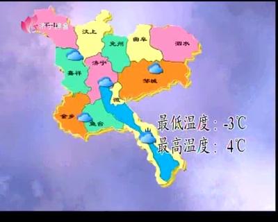 天气预报  -  20190106