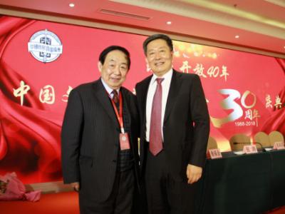 八十岁寿翁姚树信喜获中国文房四宝协会特殊贡献奖