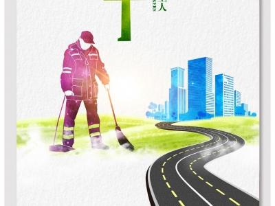 新华保险关爱全国环卫工人大型公益行动完成理赔45例
