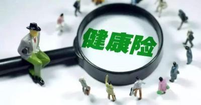 新华保险发布2018年保费和理赔数据