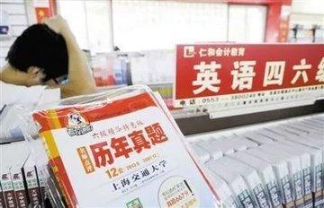 四级=雅思4.5,中国英语能力等级对接雅思,新考试也将来了