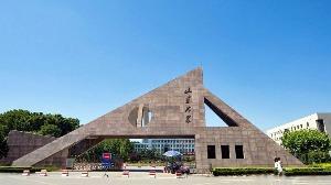 2019中国最好大学排名出炉,济宁医学院上榜了!