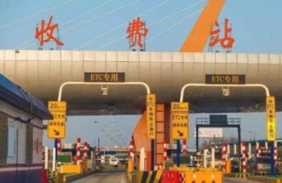 2月4日至10日 高速公路免费通行且直接抬杆放行