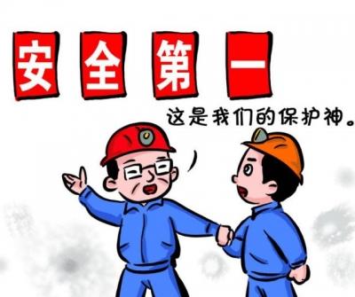 工行U赢电竞城区支行加强两节期间安全保卫工作营造稳健经营环境