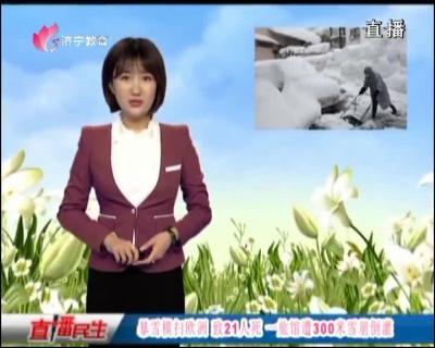 民生气象站_20190115