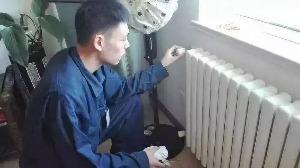 @兖州人 因电厂锅炉故障!太阳纸业电厂供热区域实行低温运行