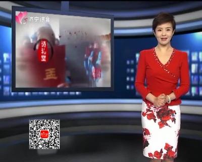 家在U赢电竞  —  20190121