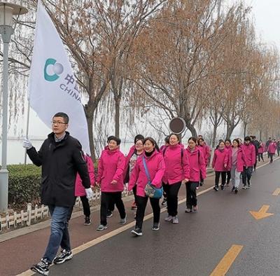 中国人寿U赢电竞分公司组织员工开展太白湖健步走活动