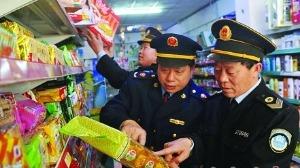 济宁实施食品安全战略 创建食品安全市县