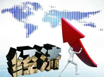工行邹城支行服务实体经济发展能力稳步增强