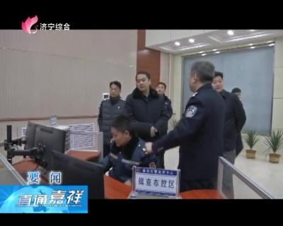 《直通县市区  —  嘉祥  、兖州》—   20190113