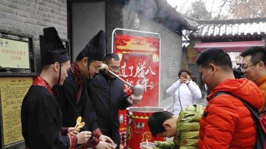 延续千年腊八传统 曲阜孔府布粥暖年味