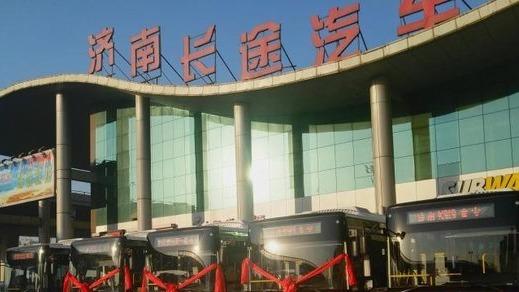 省内首条!济泰城际公交K919线路开通 30分钟一班