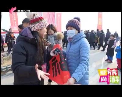 爱尚旅游 - 20190102