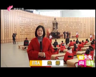 爱尚旅游  — 20190116
