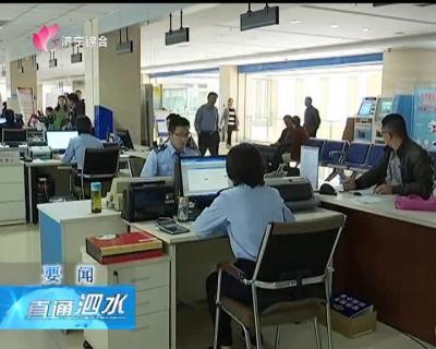 《直通县市区  ——  高新区、泗水  》 -  20190107