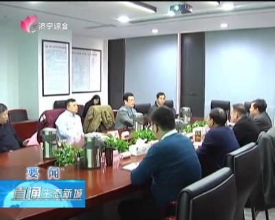 《直通县市区  ——  太白湖新区  、 鱼台》-  20190110