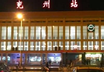 春运期间 兖州、济宁火车站预计发送旅客56万人次