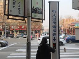 """过街神器!邹城三个路段将启用""""触摸式行人过街信号灯"""""""