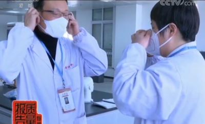 没防护效果?近五成防护型口罩在雾霾环境下形同虚设