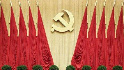 《中国共产党纪律检查机关监督执纪工作规则》印发