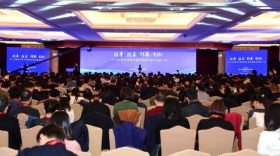 济宁市第一人民医院荣获国家卫健委三项殊荣