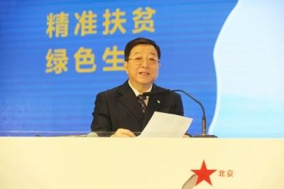 规模5亿元,中国人寿扶贫基金启动