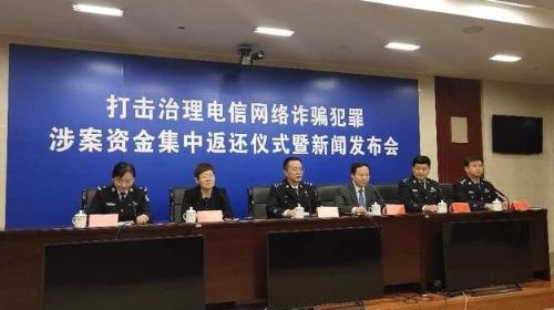 传统诈骗仍排前三,山东警方发布近期高发诈骗手法预警提示