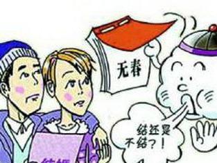 """农历猪年""""无春"""",""""寡妇年""""不宜婚丧嫁娶?"""