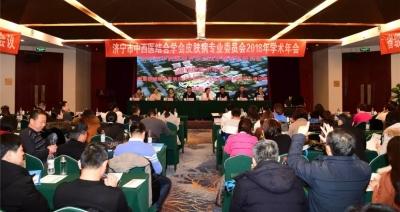 济宁市第一人民医院中医外治法治疗皮肤病,备受群众欢迎