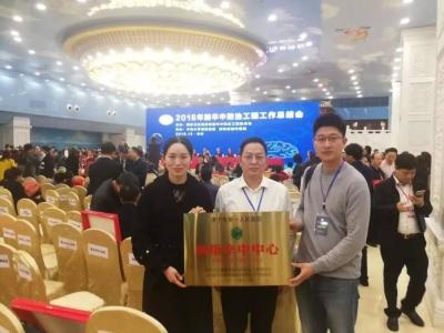 """济宁市第一人民医院再获国家级 """"高级卒中中心""""授牌"""