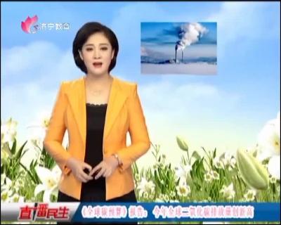 民生气象站20190119