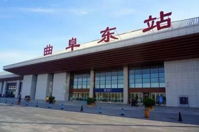 春运期间,高铁曲阜东站将加开这两趟临客