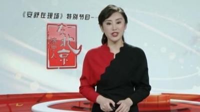济宁人在北京 | 相聚北京话未来 我们都是追梦人