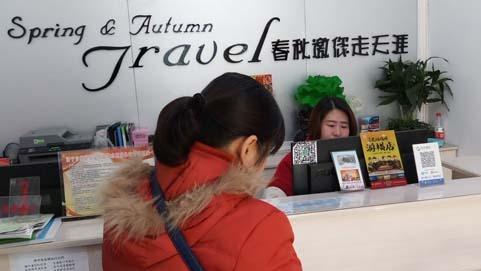 春节假期将迎旅游高峰 热门城市价格上涨2.5倍