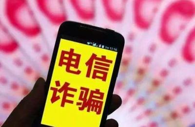 邹城警方端掉一网络诈骗团伙,24人被抓