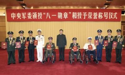 黨中央決定:今年首次開展國家勳章和國家榮譽稱號評選頒授
