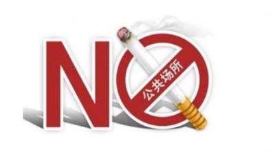 電子煙也應納入控煙範圍