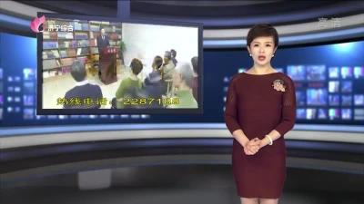 家在济宁 — 20190225
