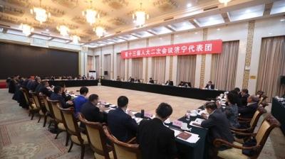 """2019六合图库全力突破""""三区""""建设 打造世界儒学中心"""