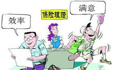 中国人寿公布2018年十大理赔案例