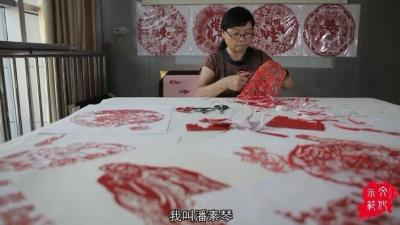 文化传播微视频第十三辑——剪纸
