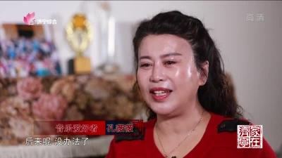 家在济宁 — 20190219