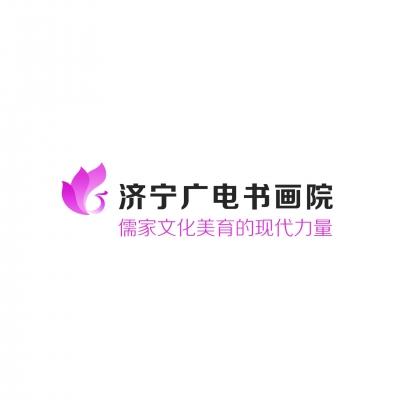 济宁广电书画院公益课堂寒假班国画课程回顾