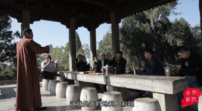 文化傳播微視頻第四十一輯——山東快書