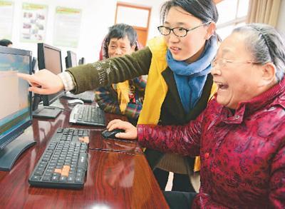 玩直播、熱衷網購…老年人上網是種怎樣的體驗?