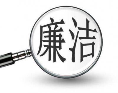 济宁高新区:以铁的执行力开启正风反腐新征程
