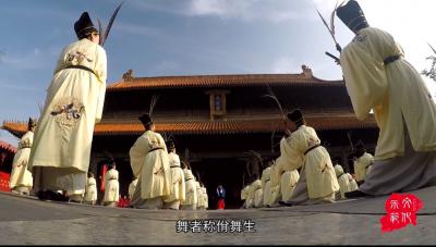 文化傳播微視頻第四十六輯——佾舞