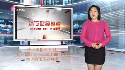 必威betway財經報道 — 20190221